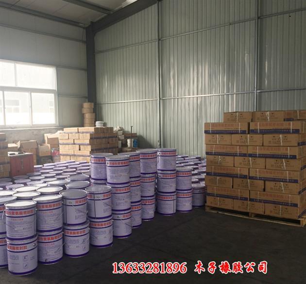 http://himg.china.cn/0/5_832_1008867_630_585.jpg