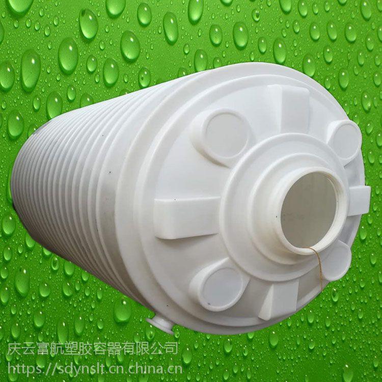 供应山东20立方塑料桶20T塑料桶20吨塑料桶