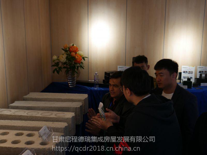 启程德瑞650平方四合院惊艳亮相北京住博展