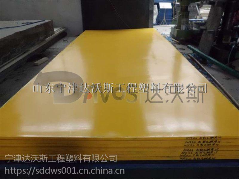 超高分子量聚乙烯BAN (UHMWPE)环保产品耐用自润滑正厂家