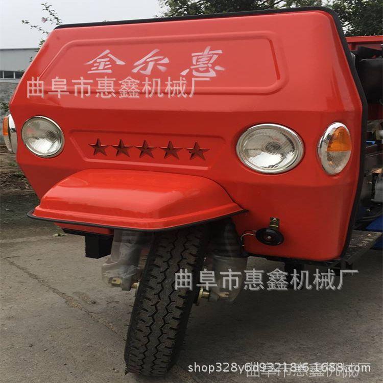 欢迎选购柴油三轮车 农用矿区拉砂石混泥土 柴油自卸工程载货三轮