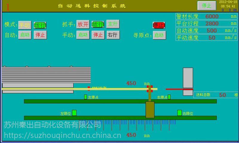 苏州供应铜管伺服送料系统