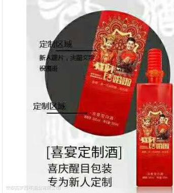 徐州市配制酒贴牌定制0EM招商加盟古家酒业浓香型