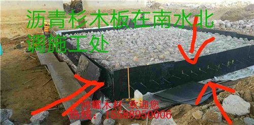 欢迎光临——肇东涂沥青浆膏木板(集团有限公司——-欢迎您)
