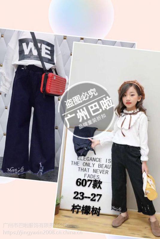 2018年新款品牌童装柠檬树简约时尚中大童牛仔裤大量现货库存折扣专柜批发
