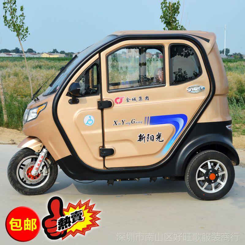 【残疾人三轮摩托车全封闭轮椅助残车汽油代步