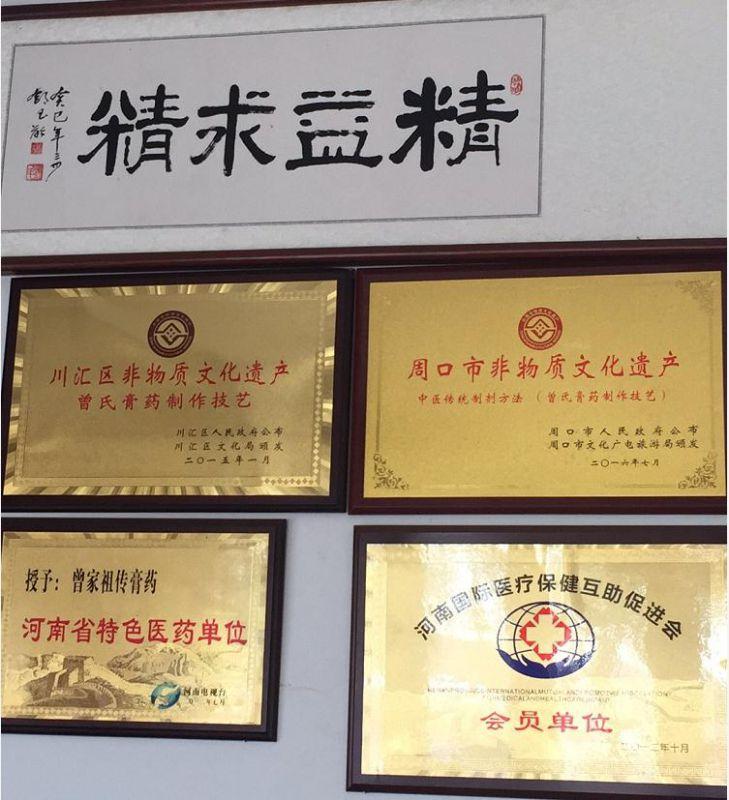 http://himg.china.cn/0/5_834_1265437_729_800.jpg