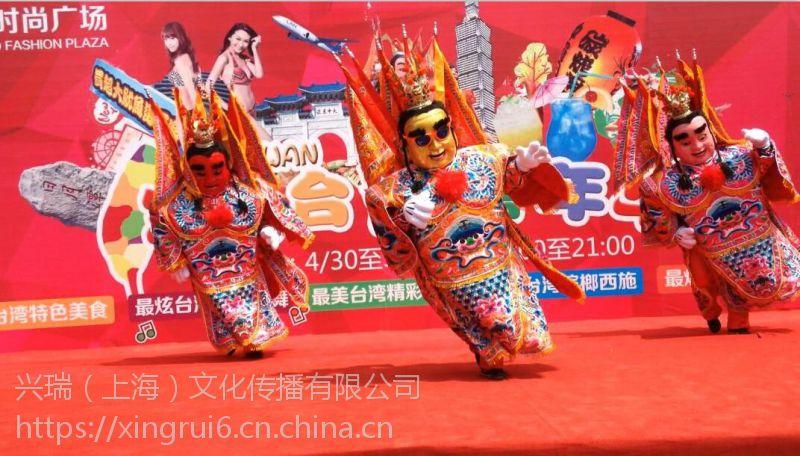 上海策划公司上海礼仪公司