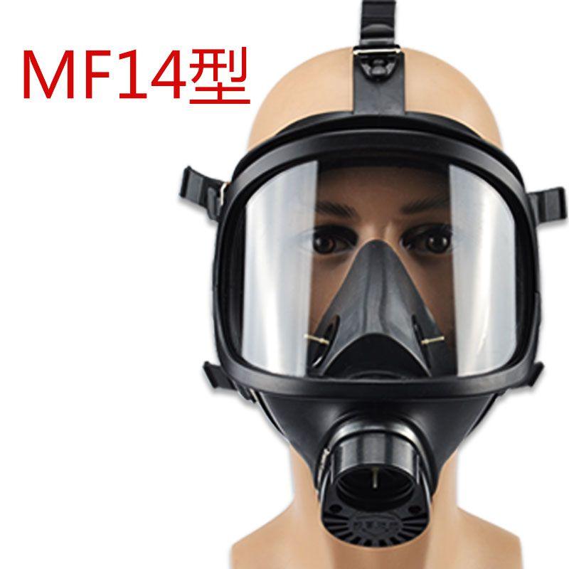 供应高品质活性炭防毒面具 厂家直销  防毒全面罩