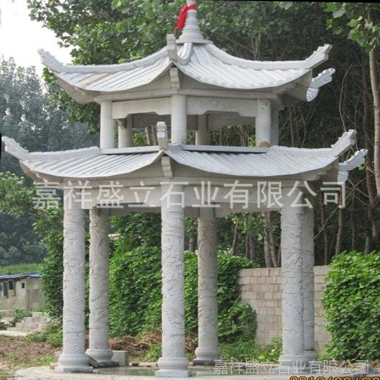 山东厂家批发六角石雕亭子 公园广场景观青石亭子