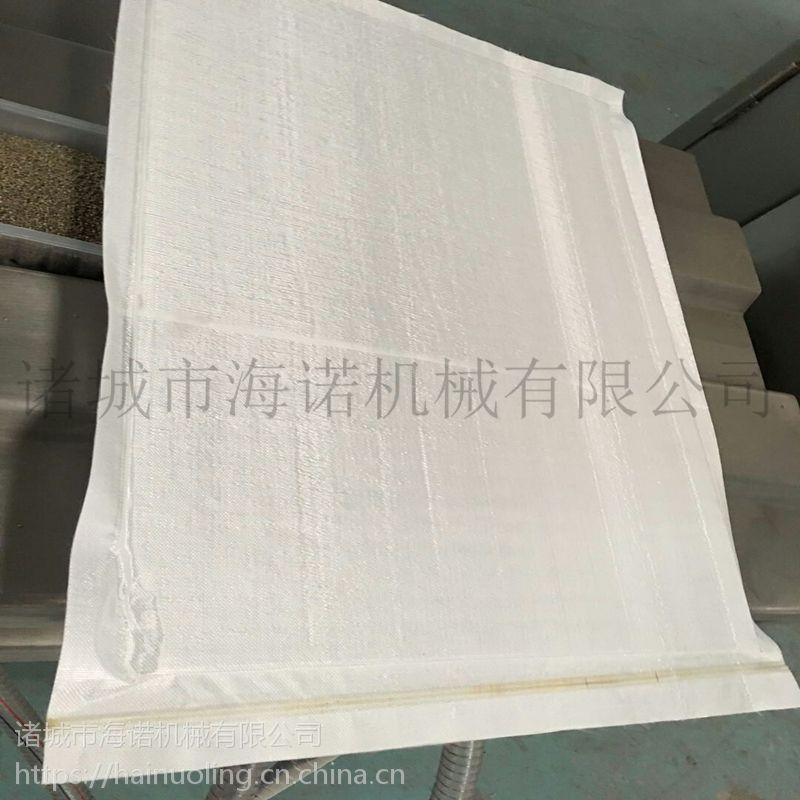 【厂家推荐】外墙保温板真空包装机 连续式真空成型封口机