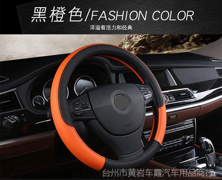 汽车用品汽车内饰用品方向盘套新款长安星卡s201401单排/双排微卡v用品小超人boss图片