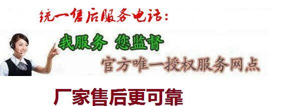 http://himg.china.cn/0/5_835_1324707_560_212.jpg