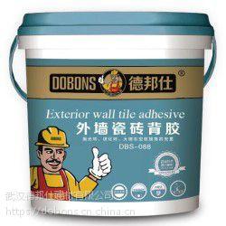 瓷砖背胶十大品牌-瓷砖背胶哪种好-德邦仕