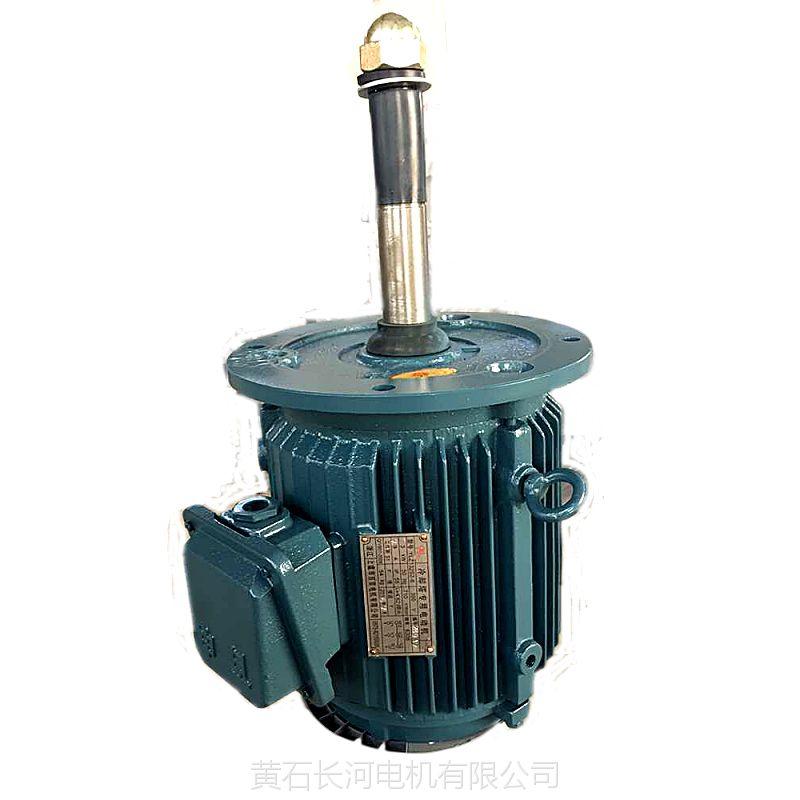 冷却塔防水专用电机,型号YLT、YLZ、YCCL 、YSCL、YLF