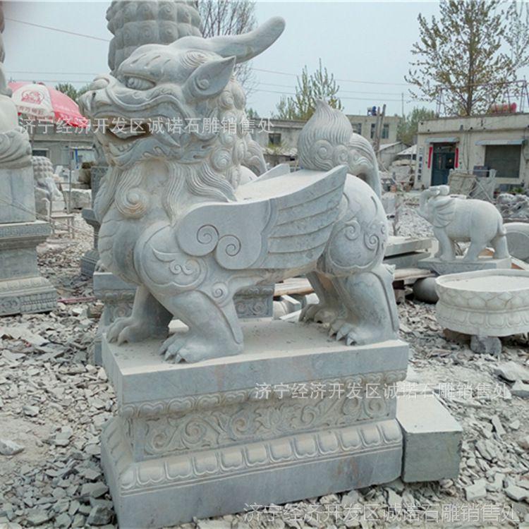 厂家汉白玉石材貔貅设计生产 大理石石雕麒麟 狮子  批发价格