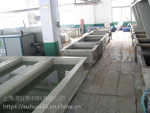 铝合金手机外壳阳极氧化 上海港旺铝氧化加工