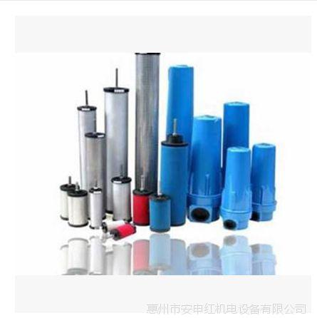惠东正品保证 汉粤精密过滤器滤芯 E9、E7、E5、32L空气