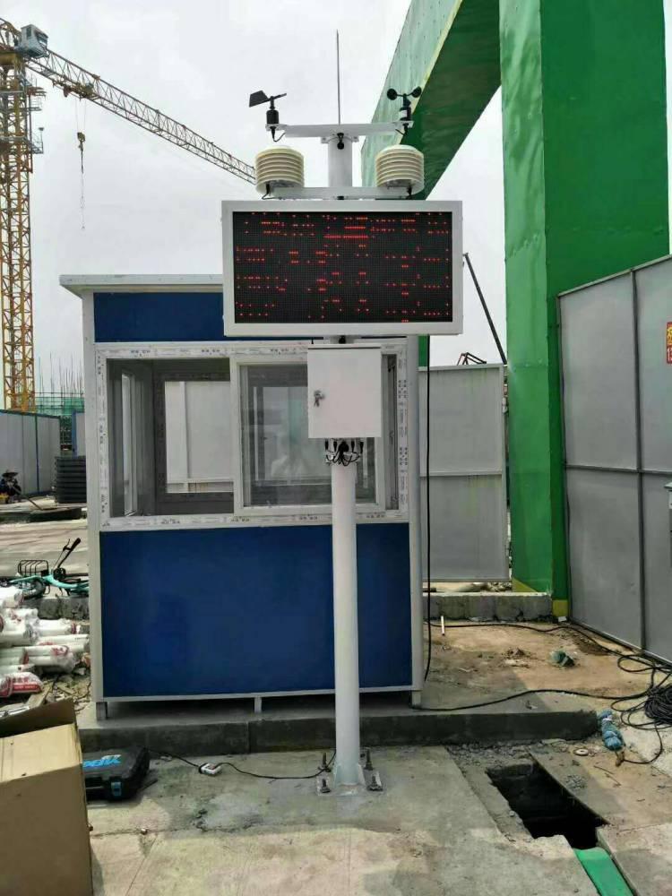 智慧城市带视频扬尘监测标准厂家