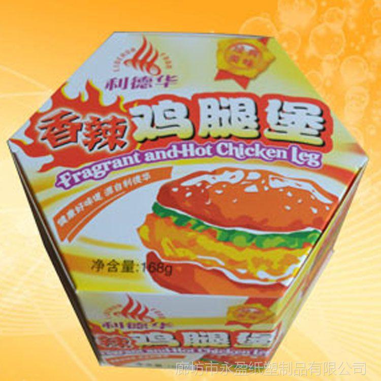【我专业生产定制快餐食品厂用汉堡盒汉堡包装纸盒】百合图片莲子芝麻图片
