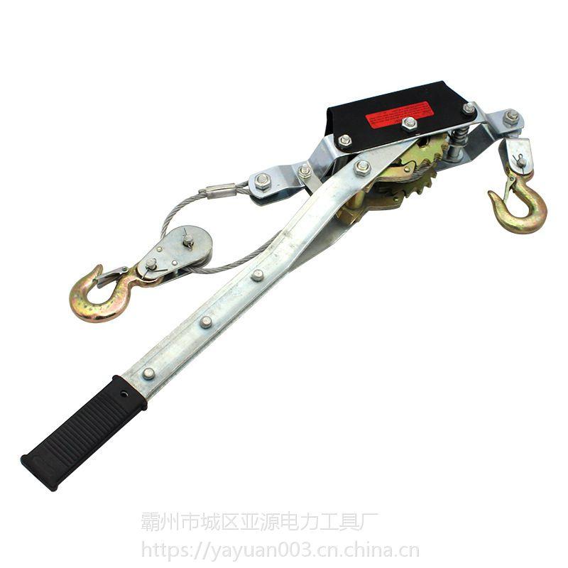 河北亚源手扳式紧线器/钳机收紧器/棘轮手扳葫芦