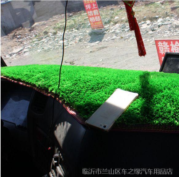 大货车绿色工作台仪表盘防晒避光仿草坪垫解放J6欧曼德龙中控台垫