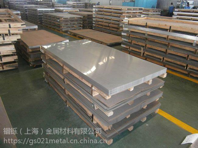 NS341耐蚀合金锻件密度 NS341耐蚀合金管材 厂家销售