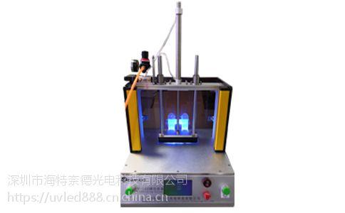 UV固化机 塑胶件压合粘接固化一体机