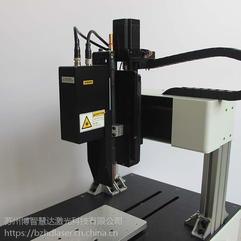 无接触高精度实时焊缝检测的激光焊缝跟踪传感器