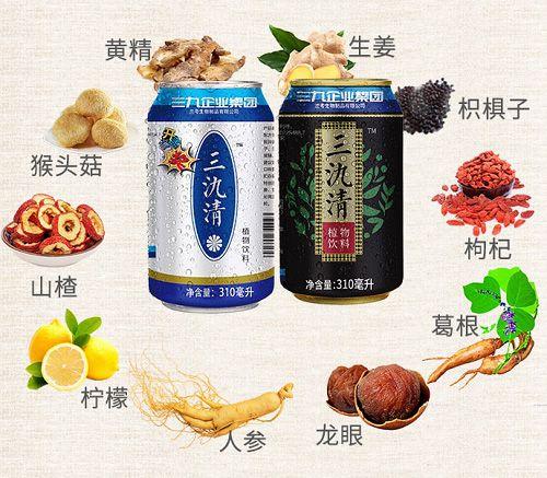三氿清解酒植物饮料的解酒成分是什么?