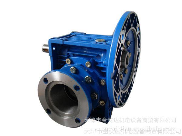 GAD减速 NRV MNRV 蜗杆减速机 圆柱齿轮减速机