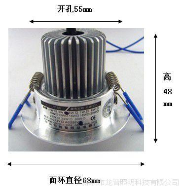 led射灯天花灯小3W全套背景墙筒灯牛眼灯12V开孔5-6公分绿红蓝光