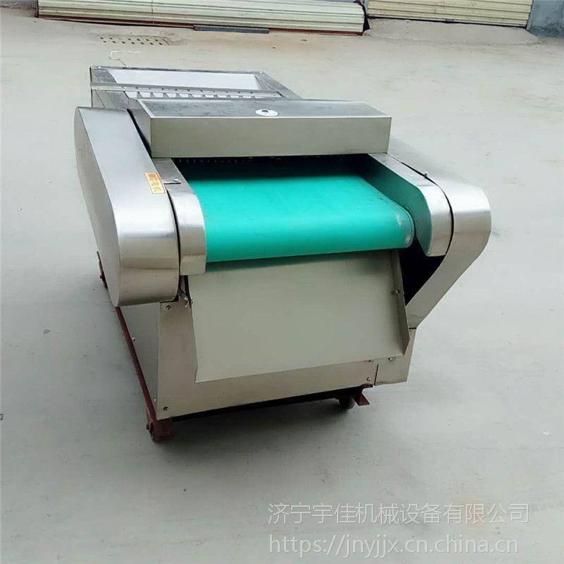 不锈钢家用切丝机 宇佳食堂专用切菜机 腌制大葱切丝切片机