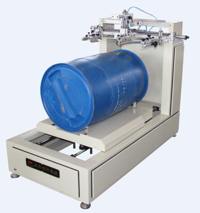 定制加强加大款油桶印刷