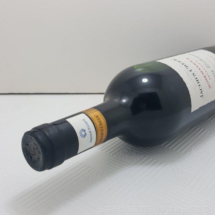 杰卡斯酿酒师臻选系列西拉加本纳干红葡萄酒年前促销价
