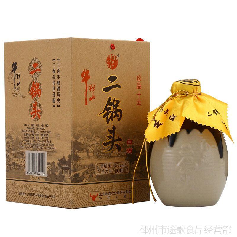 北京牛栏山二锅头45度珍品十五年清香型国产白酒400ml*6瓶整箱装