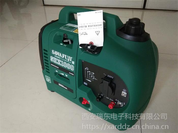 数码变频便携发电机SHX1000西北销售商