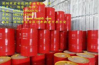 美孚超级齿轮油600XP680――扬中市、