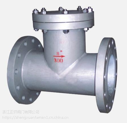 GL41H铸铁Y型过滤器供应商