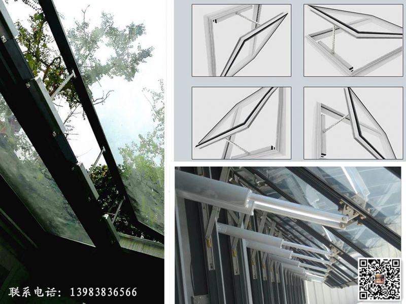 重庆电动平移窗安装调试