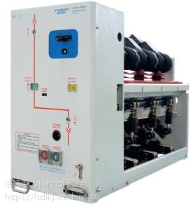法腾电力厂家直销VGZ-12 真空断路器一三工位隔离开关组合电器