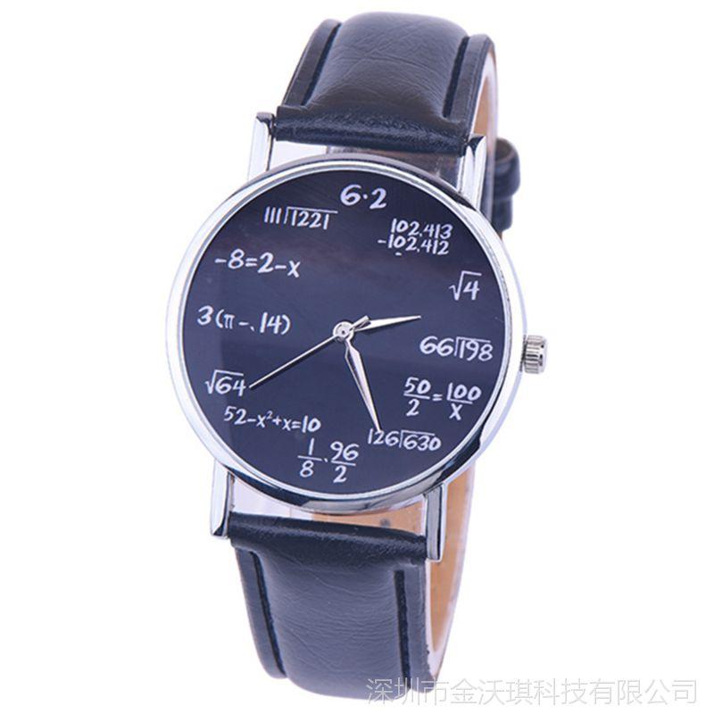 外贸清仓 学霸热爱数学公式手表 男表女表学生时尚皮带手表
