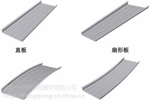 铝镁锰金属屋面围护系统专业施工