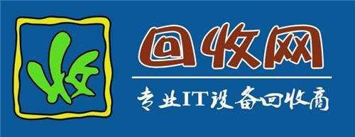 长丰县淘汰千赢国际娱乐qy8回收报价(价格调整)资讯