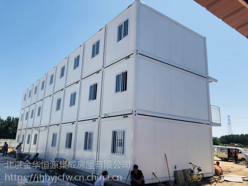 集装箱式房,集成房屋,新款打包箱式房亮相北京,行业协会专家认为这将是未来模块建筑的指向标