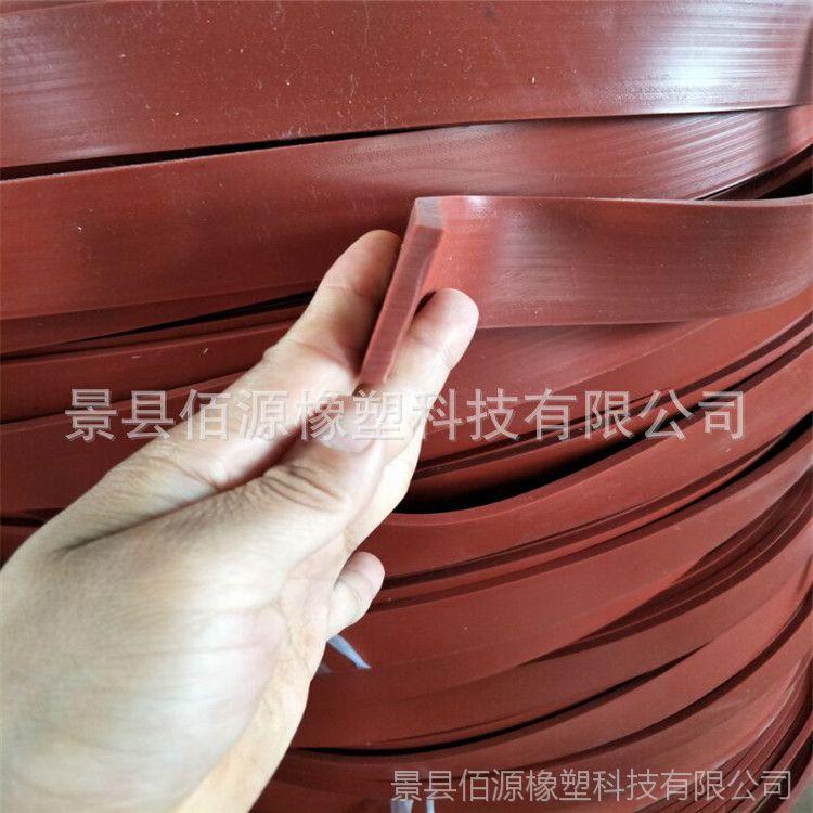 佰源供应黑色直径10mm耐酸碱耐高温氟橡胶条 耐强腐蚀橡胶密封条