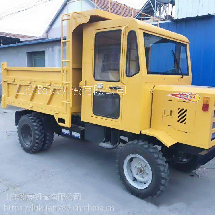 路宽农用大棚王四驱四轮运输车25马力液压双顶自卸拖拉机