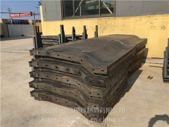 防撞墙模具、公路防撞墙模具、防撞墙钢模具加工方式-利昌模具