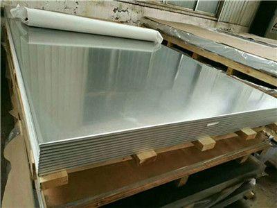 淮安3003铝板销售环保品质骏沅铝板铝卷