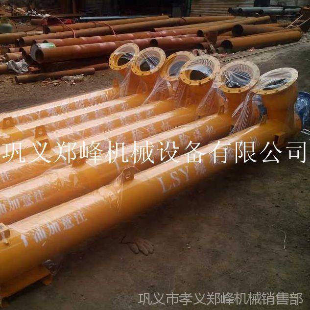 厂家批发 零售 定制各种型号螺旋输送机,管式螺旋输送机 U型输送